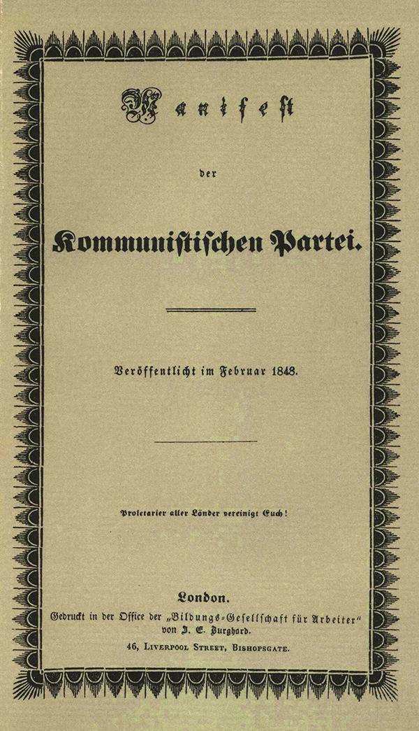 Abolition Of Private Property Communist Manifesto