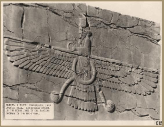 Assyrian god Ashur