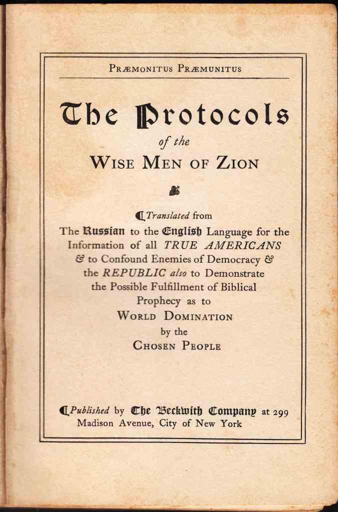Praemonitus_Praemunitus_-_The_Protocols_of_the_Wise_Men_of_Zion_-_The_Beckwith_Company_(1920)