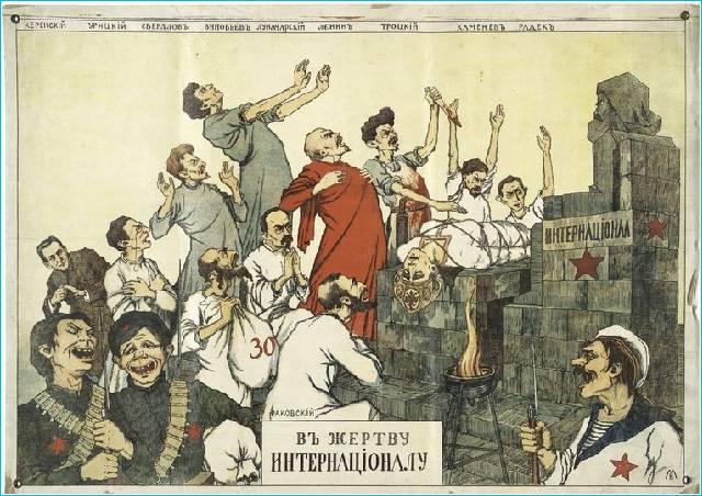 Russia-Art-Bolshevik propaganda