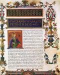 1485_pausanias