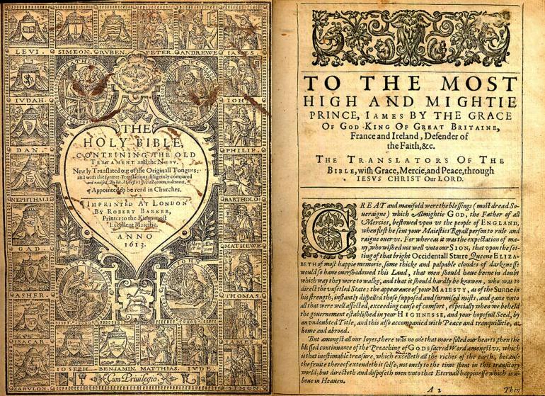 1612-1613-King-James-Bible-Cover-hi-res