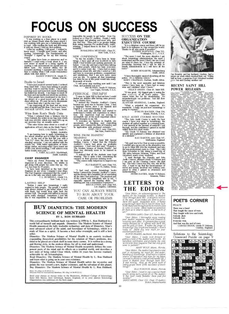 jerry mcdonald power p 9 auditor 33 1968