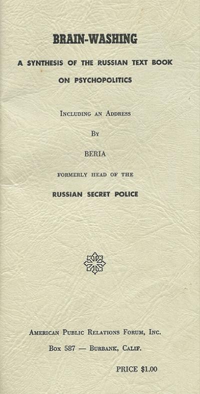 brainwashing book aprf 1958
