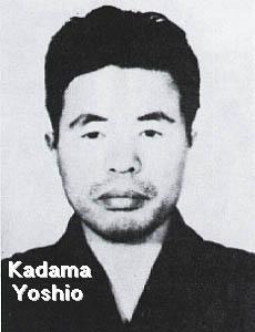 kodama yoshio