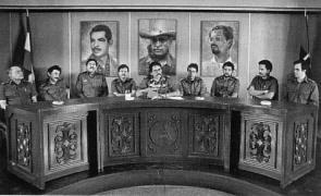 directorate nicaragua
