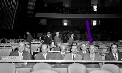 Jamil_Baroody_1957_Saudi_UN_delegation