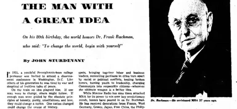 San_Antonio_Light_propaganda_piece_-_june_1_1958_buchman