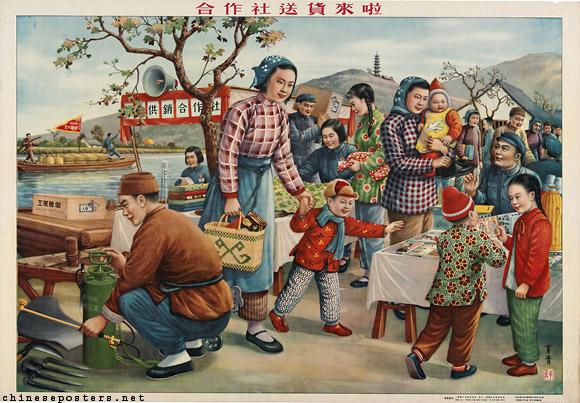mao china land reform prosperity