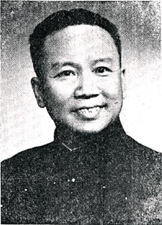 Ku Cheng-kang