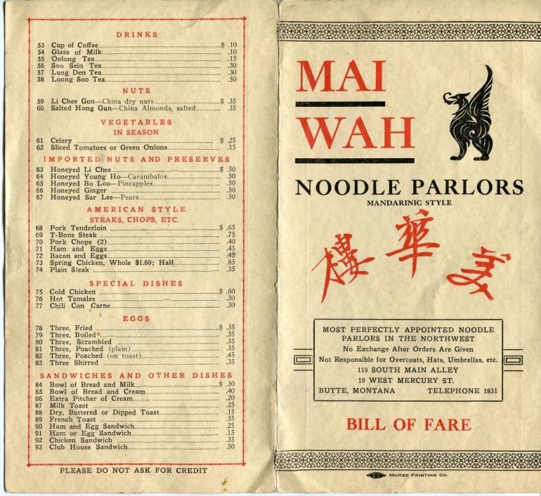 maiweh noodle parlor chinn