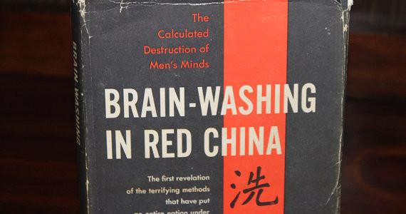 cover-Brainwashing-in-Red-China-570x300